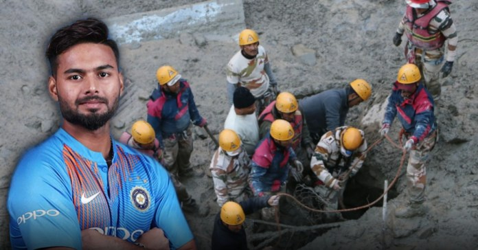 Rishabh Pant : Indian cricketer announced his full match fee to help Uttarakhand disaster affected