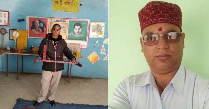 Uttarakhand's Teacher Virendra Singh Khankriyal is making Math easy for students