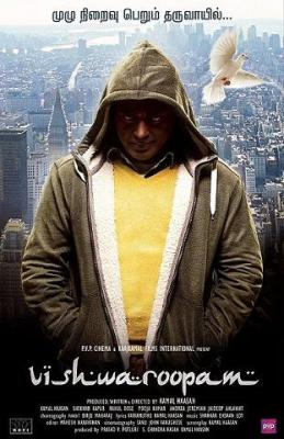 'Vishwaroop' fares average, mints Rs.7.66 crore on weekend