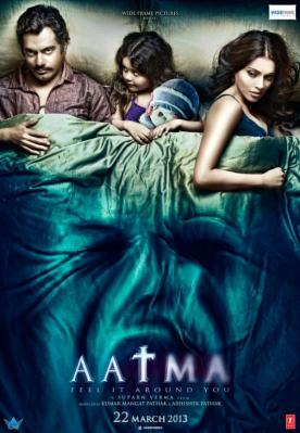Aatma Movie Review : 3 out of 5 Stars