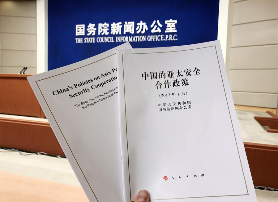 CHINA-BEIJING-WHITE PAPER-ASIA-PACIFIC (CN)