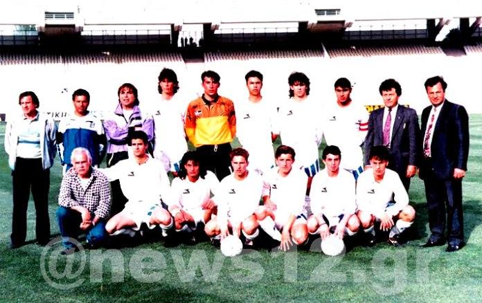 mikti1994