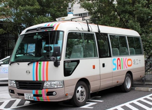 埼玉工業大学、播磨科学公園都市の自動運転実証運行に協力