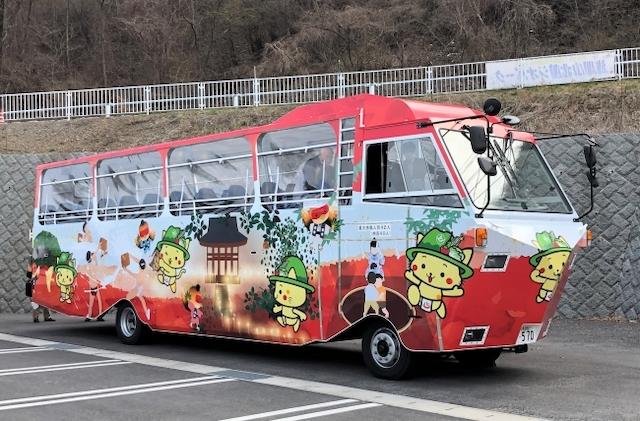 八ッ場ダム水陸両用バス(長野原町所有)