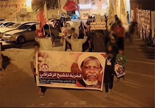 shiite-Zakzaky-Protest-In-Bahrain-3