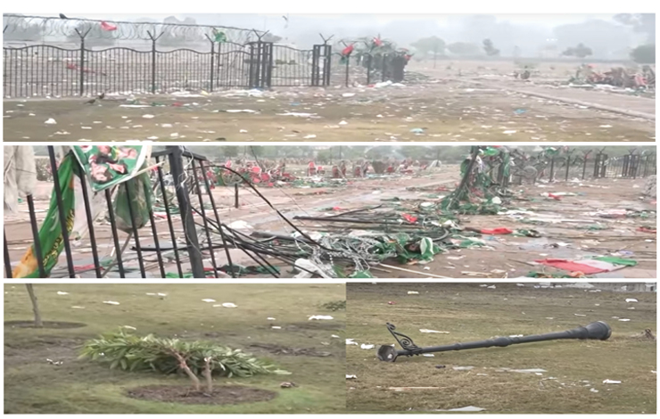 National Heritage Site Left Littered by PDM After Lahore Show - News 360