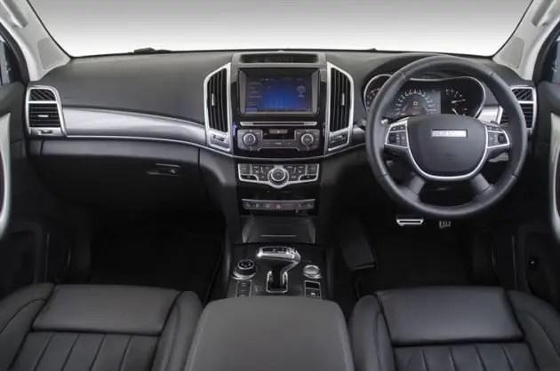 H9 Interior