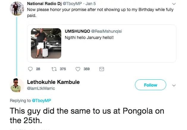 National DJ Tweet