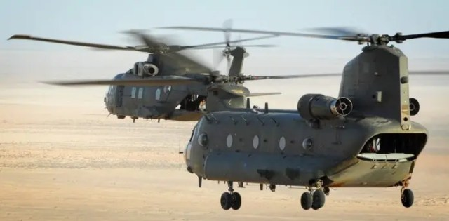 Nigerian military helicopter