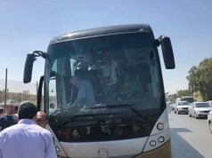 Egypt tourist bus