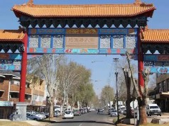 Chinatown Joburg