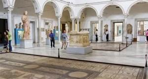 Tunisian museums