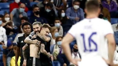 Real Madrid 1 - 2 Sheriff Tiraspol