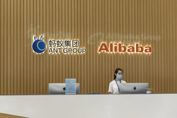 Ant Group to raise $34.5 billion in the biggest IPO of all time
