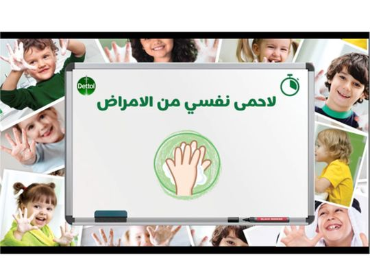 Wash and sing, #ShareTheLove, #Sweat4Soap – check out UAE's handwashing campaigns