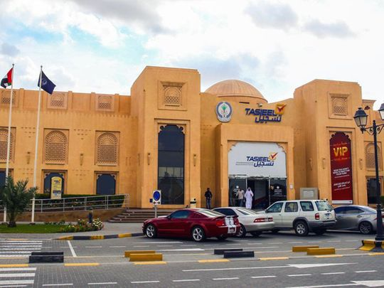 Sharjah Tasjeel Village provides all services related to impounded vehicles