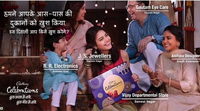 This Diwali ad features local stores in your area; here's how