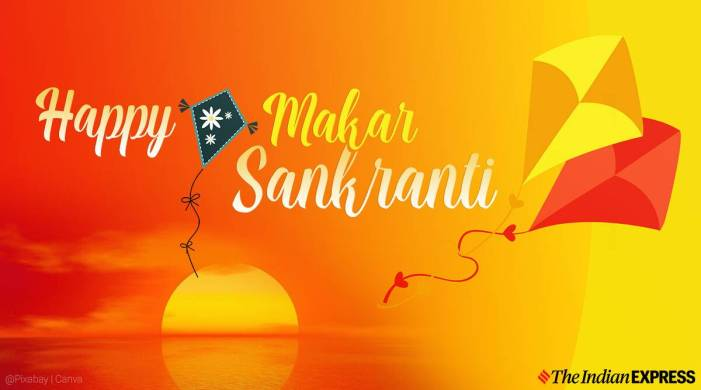 Happy Makar Sankranti 2021: Wishes, Images, Quotes, Status, Messages, Photos and Greetings