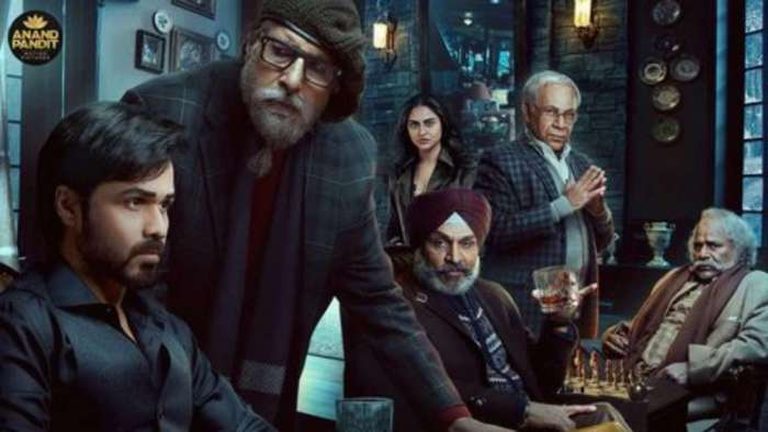 Amitabh Bachchan-Emraan Hashmi's 'Chehre' gets a release date, Rhea Chakraborty MISSING from new poster, announcement