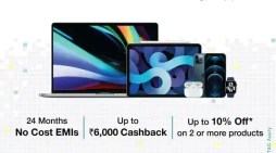 Croma offering discounts on Apple products under new programme: Details here