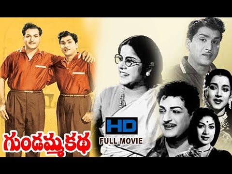 Gundamma Katha | 1962 Telugu HD Full Movie