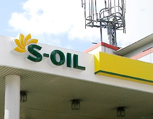 Why-has-S-Oil-become-underperfor