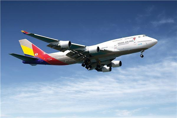 Asiana-sale-picks-up-speed
