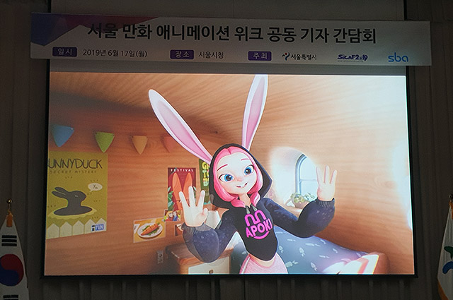 Animation-festival-to-kick-off-in-July