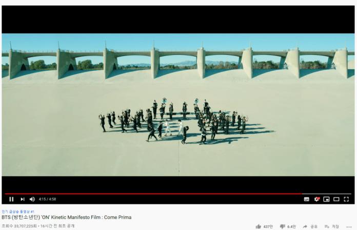 BTS-music-video-of-On-tops-30-million-views