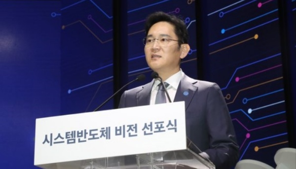 Will-Lee-Jae-yong-really-give-up-father-to-son-power-transfer