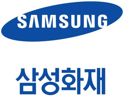 Samsung-Fire-Banner-Ads