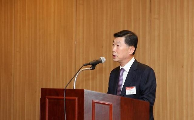Harim-Chairman-Kim-Hong-kuk-invited-to-Biden's-inauguration-ceremony