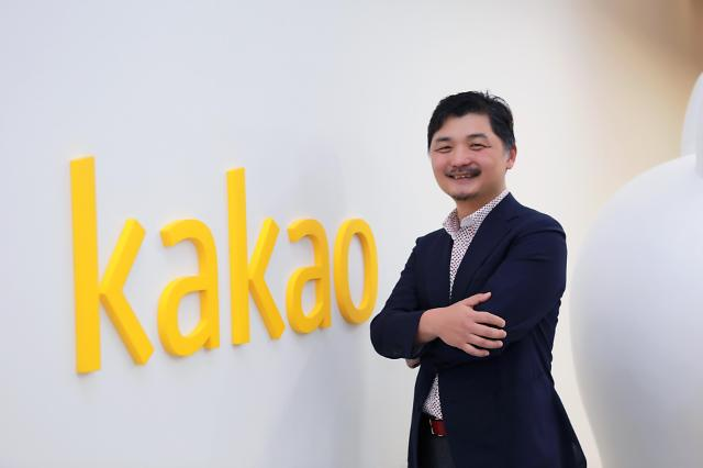 Kakao-founder-promises-to-donate-$4.5-billion