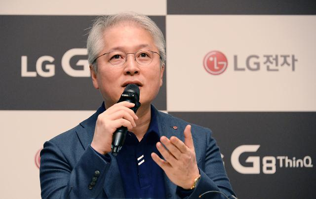 LG-Electronics-to-exit-mobile-phone-biz