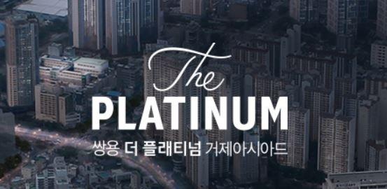 Ssangyong-Banner-Ads