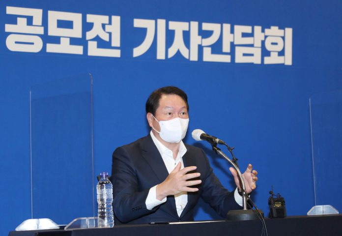 Advancing-Korea-Ideas-for-a-better-country