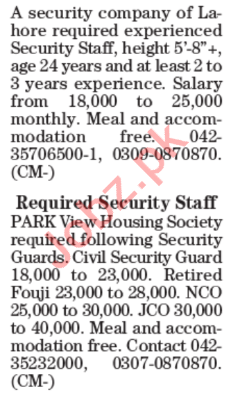 Security Executive & Gunman Jobs 2021 in Lahore