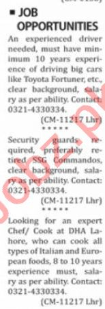Nation Sunday Islamabad Classified Ads 1st August 2021