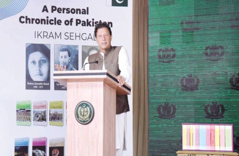 Two corrupt families did grave injustice with country: PM