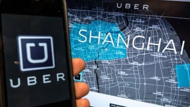 Photo of Uber Merges With Rival Didi in China