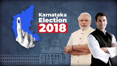 Photo of Karnataka Elections 2018: Why BJP Might Not Win Today