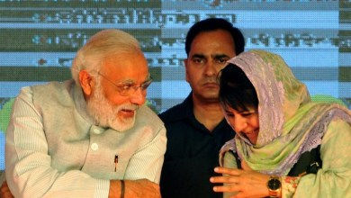 Photo of What Went Wrong Between BJP And PDP In Jammu and Kashmir?