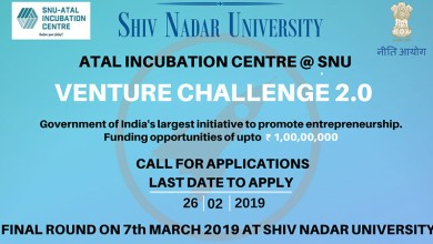 Photo of Raise upto 50 lakhs for your Startup at Venture Challenge 2019