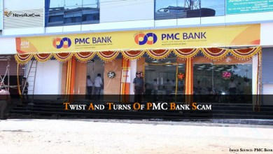 Photo of Twist And Turns Of PMC Bank Scam