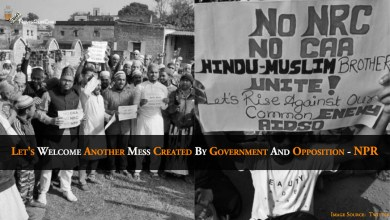 Photo of Let's Welcome Another Mess Created By Government And Opposition – NPR