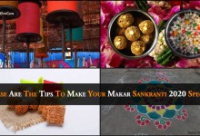 Photo of These Are The Tips To Make Your Makar Sankranti 2020 Special