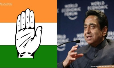 MP Crisis: Kamal Nath Resigns, Here Is How Drama Unfolded