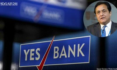 The Journey Of YES Bank To Crisis Bank