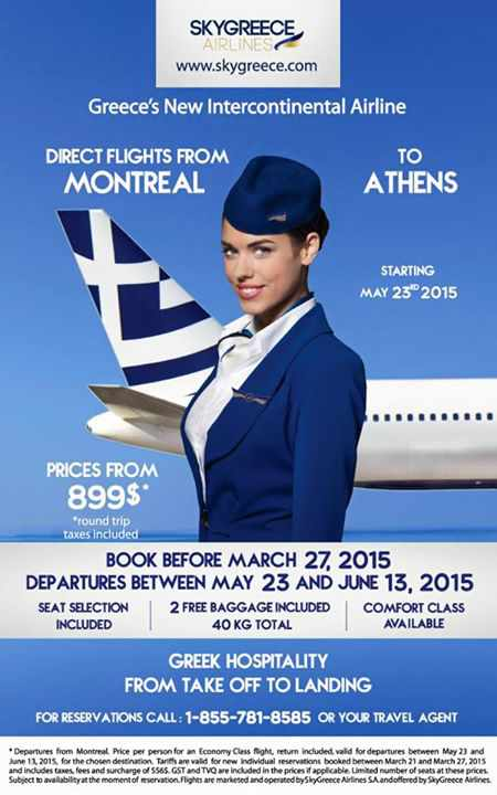 SkyGreece-Airlines-Montreal-to-Athens-return-fare-promotion