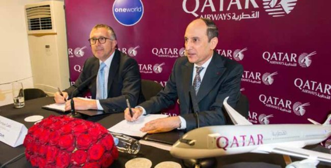 Qatar_LATAM FIA16_B 800px